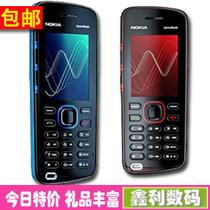 疯抢!全新正品Nokia/诺基亚 5220XM 直板音乐 学生手机 支持后台 价格:100.00