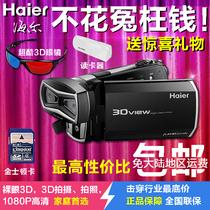 爆亏特价正品包邮海尔DV-D1高清家用3D裸眼数码摄像机1080p热卖 价格:1950.00