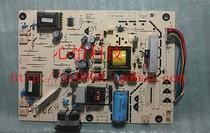 宏基X203W高压板ILPI-092 ACER X223W电源板 X203H V203H 电源板 价格:30.00