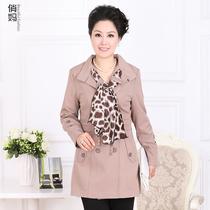 2013中年女装秋装风衣老年人中长款中老年外套老人妈妈装大码大衣 价格:168.00