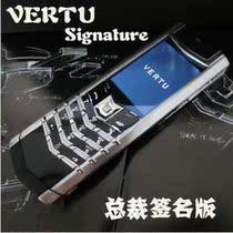 顶级威图签名版vertu signature手机真皮蓝屏直板GSM男女H8高档 价格:660.00