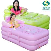 蜀丽康 充气浴缸 加厚折叠浴桶 洗澡成人充气浴盆 沐浴泡澡桶浴缸 价格:172.80
