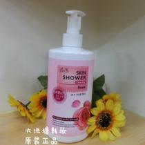 新 韩国所望 花之使者玫瑰洁面�ㄠ�530ml 正品 价格:52.00