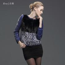 2013新款 真皮羽绒服短款水貂毛拼貂猾子毛修身女皮草外套ZW1062 价格:1680.00
