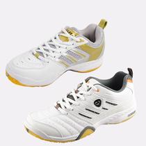 佛雷斯flex新品羽毛球运动鞋 男鞋女鞋 超轻 耐磨防滑底正品授权 价格:135.00
