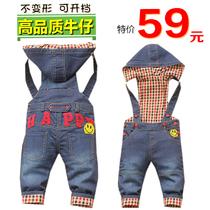 儿童秋装童装0-1岁男童背带裤1-2岁婴儿牛仔裤子男宝宝背带裤秋款 价格:59.00