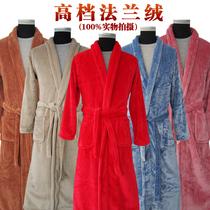加厚珊瑚绒睡袍女法兰绒睡袍浴袍男女情侣家居服冬季款清仓 价格:40.00
