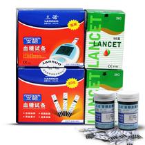 三诺安稳血糖测试条 家用桶装100条+100针 三诺血糖测试纸 包邮 价格:128.00