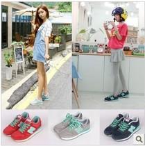 夏季透气真皮国旗版韩国n字母跑步鞋运动休闲鞋574女鞋子内增高鞋 价格:79.00