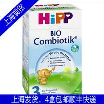 四皇冠 德国喜宝HiPP 粉盒 益生菌婴儿奶粉 3段 600g 现货 价格:150.00