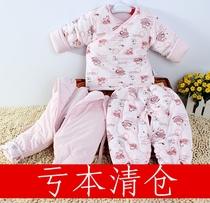 亏本清仓!童泰2119 秋冬季棉衣宝宝和尚服新生儿棉衣 价格:68.00
