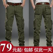 男士多口袋休闲裤子户外工装裤男军装裤迷彩长裤大码修身直筒潮 价格:79.00
