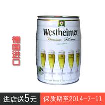 【德国进口】威斯海姆皮尔森黄啤 5L升桶装赛喜力修士卡力特包邮 价格:148.00