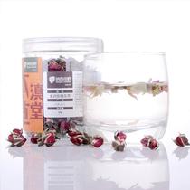 丽江金边玫瑰花茶 特级高原花草茶 纯天然美容减肥茶 50g 新品 价格:19.80
