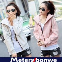 美特斯邦威新款秋装韩版女装连帽开衫蝙蝠长袖抓绒卫衣短外套女 价格:89.00