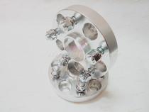 锻造法兰盘 K5 福瑞迪 佳乐 佳华 凯尊 欧菲莱斯专用轮毂加宽垫片 价格:105.00