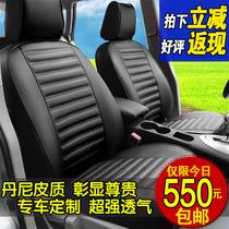 逍客骐达骊威速腾福克斯CRV捷达K2明锐荣威雨燕朗逸仿皮汽车座套 价格:580.00