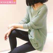 2013秋装新款韩版女装长袖打底衫针织衫 宽松大码毛衣 价格:38.00