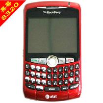 黑莓8320 全新库存机到8310件性价超9000超8700智能机 送七重豪礼 价格:380.00