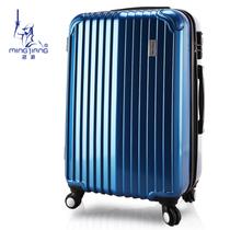 名将8015B拉杆箱万向轮旅行箱子行李男女登机托运箱包PC 价格:399.00