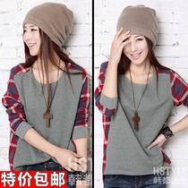 蘑菇街秋装2013新款韩版大码打底衫学生少女装长袖t恤小衫上衣潮 价格:34.00