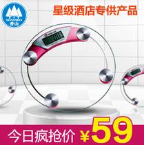官方授权 香山电子称电子秤体重计人体秤健康秤EB9872 特价包邮 价格:59.00