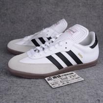 美国代购正品adidas Samba Classic阿迪达斯板鞋休闲鞋低帮白色 价格:600.00