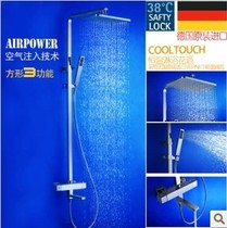 德国汉斯格雅 全铜恒温空气注入淋浴花洒套装 淋浴花洒水龙头 价格:1424.05