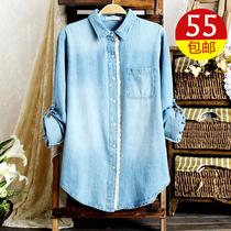 包邮 春装新款中长款蕾丝花边牛仔衬衫女长袖韩版衬衣302C874金 价格:55.00