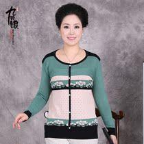 九额娘2013妈妈装 针织衫 中老年女装秋装长袖 圆领 套头针织毛衣 价格:79.00