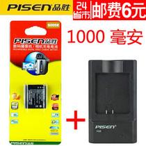 品胜S005E电池+充电器 松下FX50 FX180 LX2 LX3 FX9电板 价格:48.00