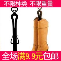 满包邮 短靴撑日式靴撑靴子不皱了桃心链接处加厚处理 价格:4.80