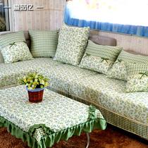 爱茹亿绿色田园沙发布盖巾/布艺沙发罩全盖/沙发巾沙发套组合盖布 价格:21.60