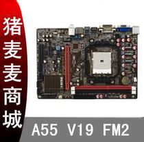 七彩虹C.A55T v19 A55 FM2 台式机电脑主板 FM2系列主板 正品行货 价格:259.00