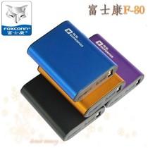 富士康移动电源F-80 三星苹果iphone4s5手机充电宝8000毫安 包邮 价格:109.00