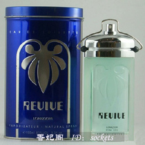LONKOOM REVIVE/朗金290、291/正品朗金男士女士香水 复活100ML 价格:59.00