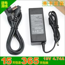 博卡东芝A355 A355D A505 A505D AW2 AX2笔记本电源充电器 价格:48.00