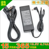 博卡索尼 VAIO VGN-Z790DMR VGN-Z790DND笔记本电脑电源充电器 价格:48.00