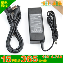 博卡神舟 优雅HP920 HP930 HP560 K500A-B94笔记本电脑电源充电器 价格:48.00