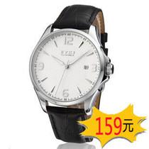 艾奇eyki简约时尚皇城正品日历防水男士全自动机械表手表皮带男表 价格:159.00
