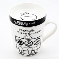 包邮 MSN表情 兔斯基创意带盖陶瓷杯子 马克杯 杯子 送兄弟情深 价格:17.86
