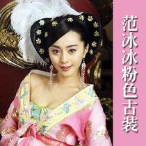 范冰冰古装粉色绣花杨贵妃服 摄影演出写真服贵妃装 粉蝶 价格:399.00