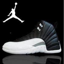 乔丹12代篮球鞋男鞋女鞋飞人乔丹十二代AJ12战靴专柜正品男鞋女鞋 价格:426.00