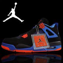13正品乔丹4代女鞋篮球鞋 飞人男鞋jordan4运动鞋AJ4南海岸超人 价格:180.00