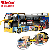 仙霸迪奇城市双层观光巴士 经典BUS公交车 惯性模型汽车玩具包邮 价格:99.00