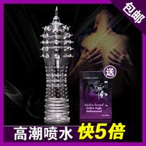 延时耐磨异形安全套阴茎套男用加长加粗狼牙套高潮避孕套情趣带刺 价格:15.70