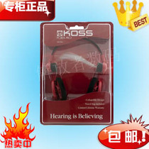 KOSS Porta Pro高斯pp 手机电脑时尚便携强劲低音 流行头戴式耳机 价格:239.00