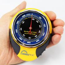 正品明高BKT381高度计海拔表(气压计 温度计 指南针)登上 旅游 价格:85.00