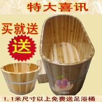 特价包邮成人沐浴桶/儿童浴缸/木浴盆/泡澡桶/木桶 送泡脚桶 063 价格:310.00