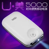 爱国者 半岛铁盒U5000毫安移动电源 苹果三星htc小米万能充电正品 价格:79.00